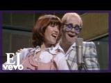 Elton John - Don't Go Breaking My Heart (with Kiki Dee)