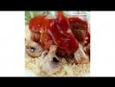 Кускус с фрикадельками | Больше рецептов в группе Кулинарные Рецепты