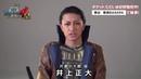 舞台「戦国BASARA4 皇」-片倉小十郎役 井上正大