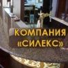 "Гранит в Днепропетровске - Компания ""Силекс"""