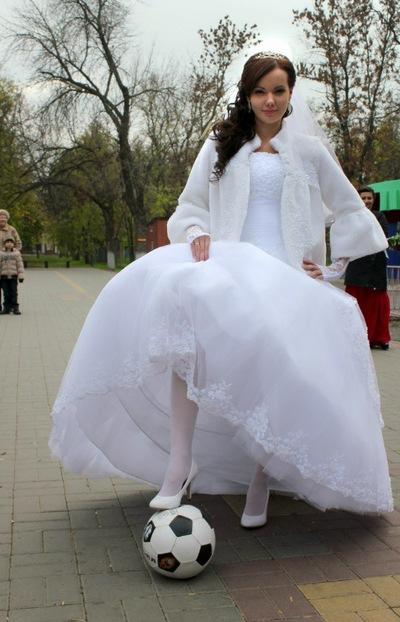 Надежда Лебеденко, 19 января 1989, Азов, id173430865