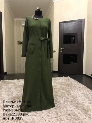 7ff23ca7b14620a Amina Shop мусульманская одежда Санкт-Петербург | ВКонтакте