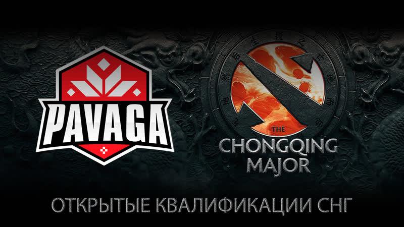 PVG   THE CHONGQING MAJOR CIS OQ 2 [Kefir]