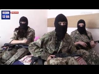 Украина 29/06 Ополченцы Донбасса создали женский отряд Батальон
