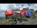 флешмоб День России на горе Дунан Суйган 12 июня 2018 г.