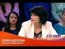 Жена Александра Абдулова Юлия Абдулова не смогла сдержать слез вспоминая о муже