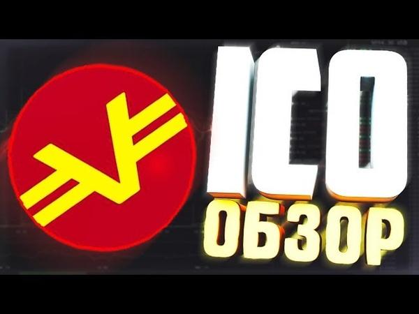 Обзор ICO VINCOIN. AIRDROP (c 4:20). Как создать кошелек VNC?