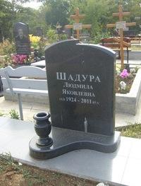 Памятники в севастополе фото цены памятники из гранита двойные гомель