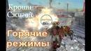 War Robots Самые лучшие режимы и бои от Bratycha