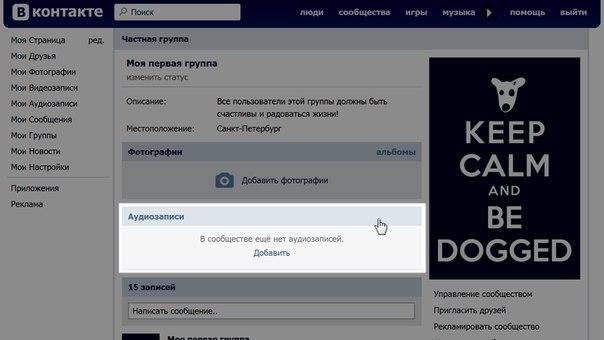 Как сделать подпись на фото вк - Stroy-lesa11.ru