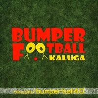 Логотип Бампербол Калуга - Футбол в шарах в Калуге