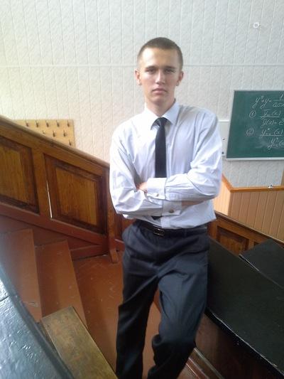 Владислав Швидкий, 25 ноября 1979, Харьков, id18815727
