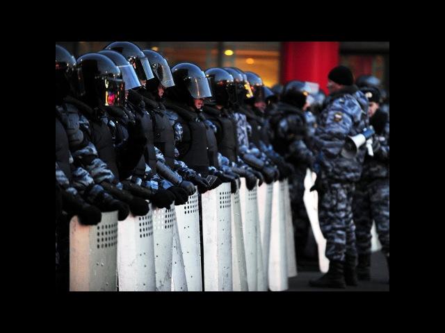 Отрок Вячеслав говорил что создадут бригады быстрого реагирования