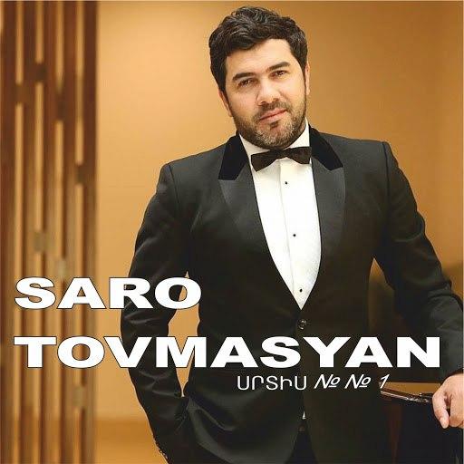 Saro альбом Srtis Hamar