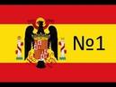 Hoi4:Прохождение за Испанию| Серия 1 (Франко у власти)