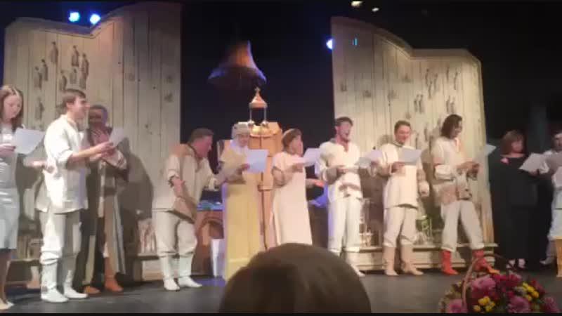 Актеры поздравляют художественного руководителя Павла Курочкина с юбилеем.
