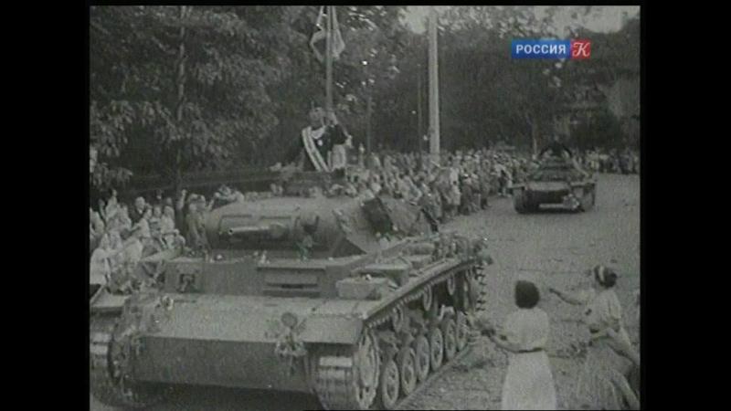 Берлин.1945