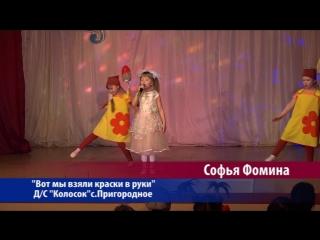 Сердобск ТВ - Конкурс детской эстрадной песни