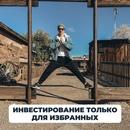 Алексей Толкачев фотография #23