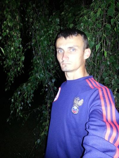 Андрей Баскаков, 8 октября 1990, Москва, id71645221