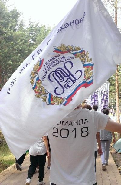 Александр Осинский, 17 октября 1995, Новосибирск, id23047091