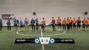 Шельф 1 - 1 0 - 3 LZ United Обзор матча