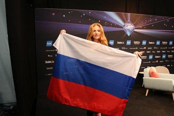 Valentina Monetta будет голосовать за Россию