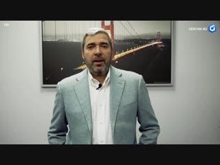 Видеоприглашение на Живой Семинар