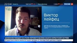 Новости на Россия 24 • Писатели просят Францию отдать Ильича