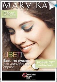Екатерина Капралова, 23 августа , Пермь, id61884443