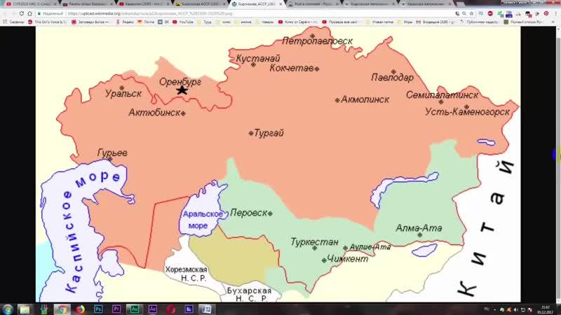 Казахстан(1936)_-_это_бывшая_КазаКская_АССР(1925)_и_Киргизская_АССР_(1920)._Только_факты_1080P-reformat-16842960.mp4
