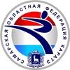 Самарская областная федерация каратэ