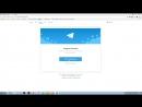 Как_установить мессенджер телеграмм и подключиться к чату поддержки
