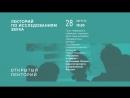 Кирилл Медведев — «Из клубов и галерей — на площади. Музыка левого протеста в современной России»