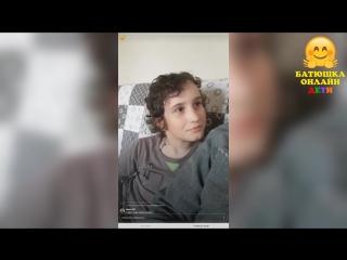 Батюшка онлайн дети. О. Владислав Береговой 5