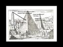Пирамида Хеопса - источник концентратор колосальной энергии