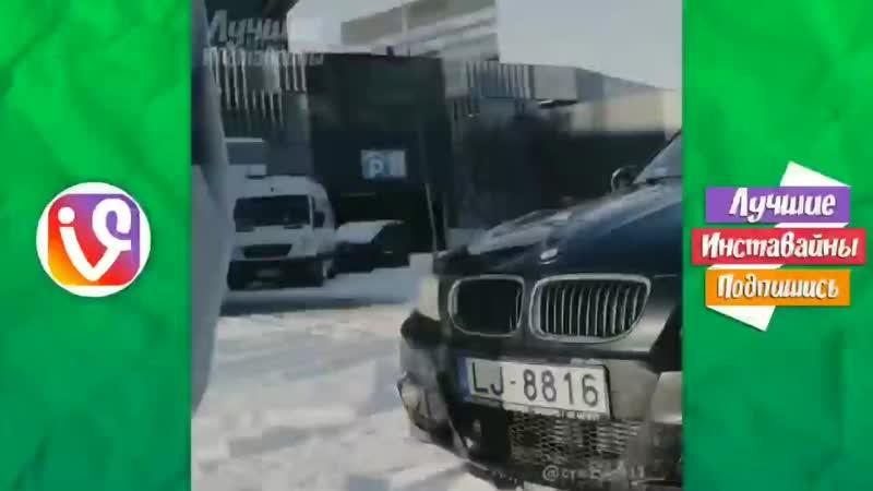 зато BMW блять))