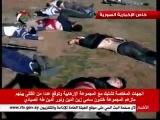 القضاء على مجموعة أرهابية مع اسلحة اسرائي&#16