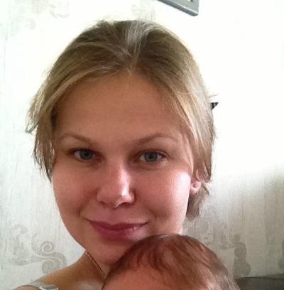 Ульяна Мадисон, 3 ноября , Екатеринбург, id3484493