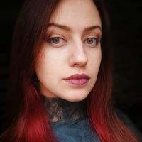 KatherineKuznetsova