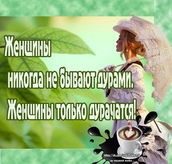 https://pp.vk.me/c409420/v409420864/8faa/yYZn0CXxFxo.jpg