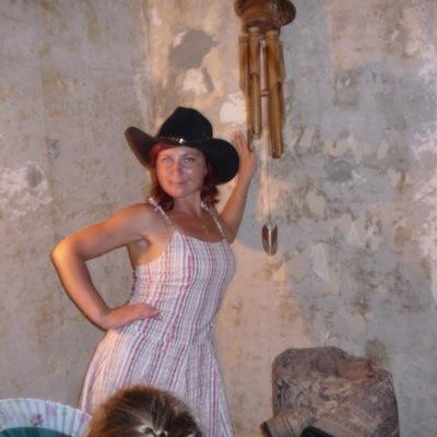 Ольга Михайлова, 8 июля 1999, Гагарин, id187962206