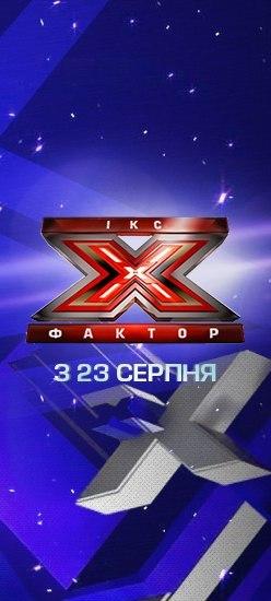Игорь Кондратюк: Общение поклонников и единомышленников - Том I Y8PLNNqNllg