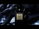 Impeccable. Dashing. Provocative. | Fougère d'Argent | PRIVATE BLEND | TOM FORD