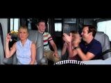 Постава для Дженифер Энистон с песней на съемках Мы Миллеры тема из сериала Друзья
