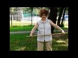 Самые простые упражнения с палкой. Разминка