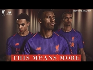 Revealed: LFC launches new away kit for 2018/19 season
