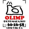 """ОЛИМП"" - фотомагазин"