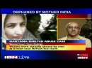 Face the Nation - FTN: Is child abuse India's worst kept secret?