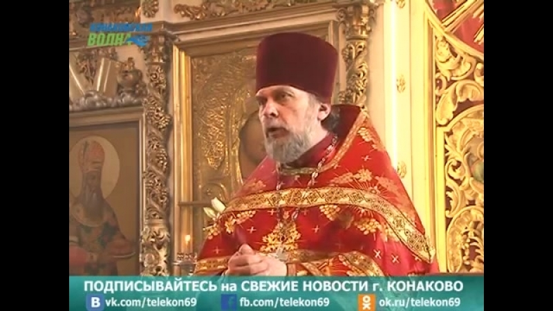 В Ильинском храме с. Селихово почтили Святых мен-мироносиц